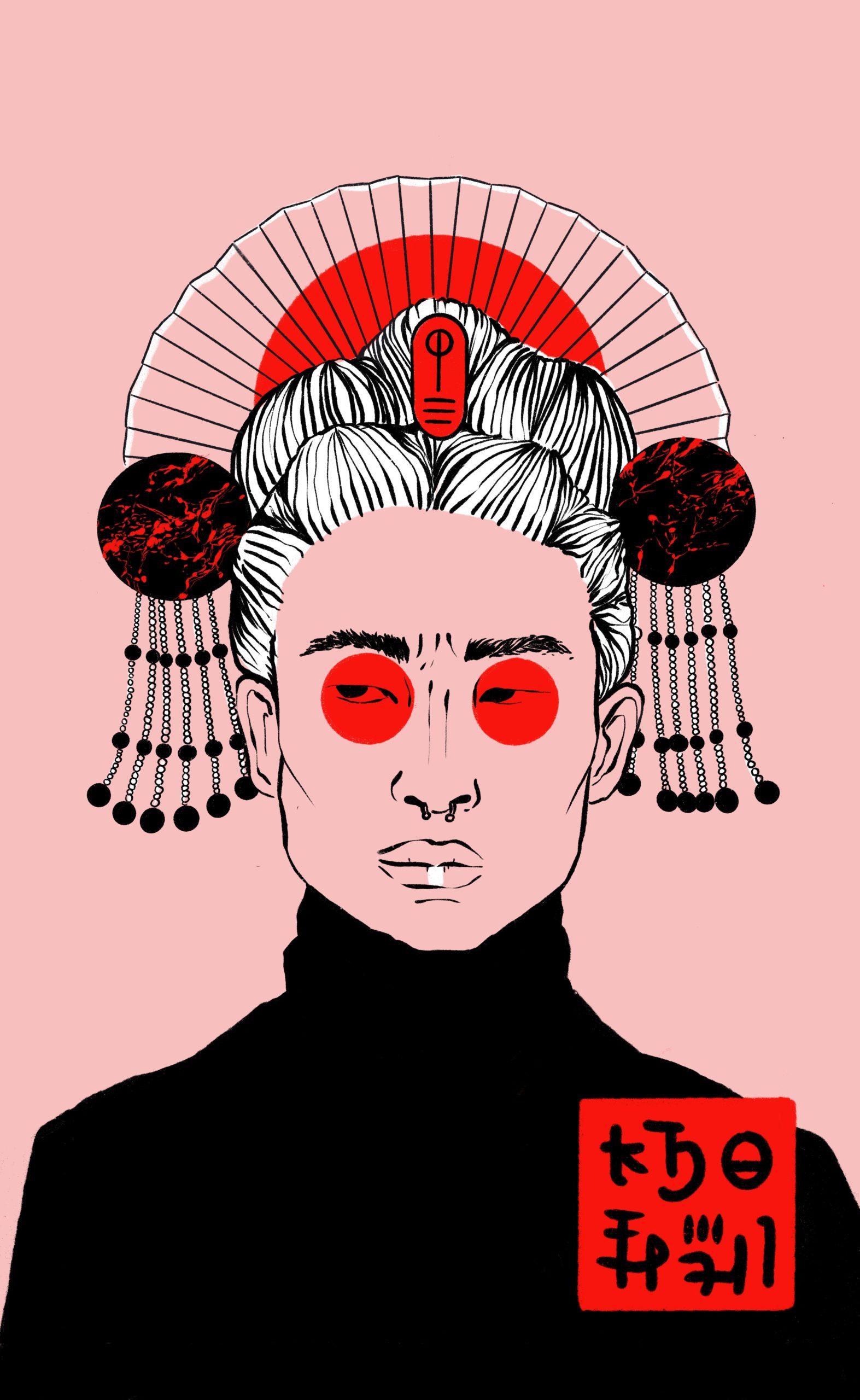 Illustration Procreate Black Outline Asian Trans Fan Schmuck Rosa Pink Circles Red Rollkragenpullover Japan